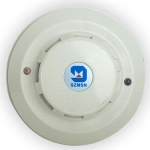 可燃气体报警器FS0801BS