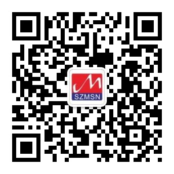 深圳迈思通科技