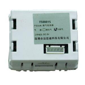 嵌入式燃气报警器FS0801S