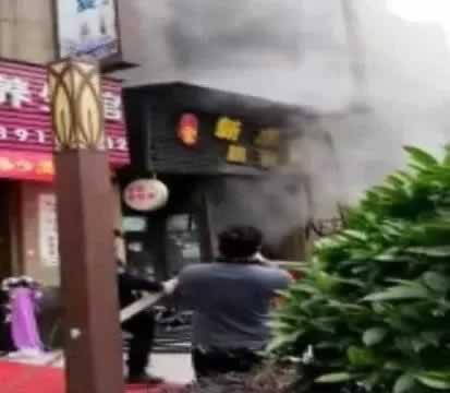 2019年1月国内燃气事故高发省份为